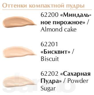 Compact Powder Almond Cake